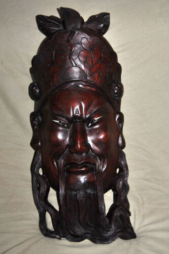 "ANTIQUE 19C CHINESE ROSEWOOD HAND CARVED MASK OF IMPEROR WITH GLASS EYES 23""H"