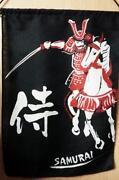 Japanese Tapestry