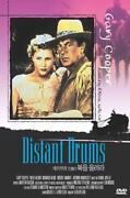 Distant Drums DVD