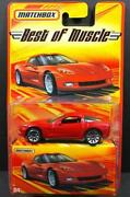Matchbox Corvette C6