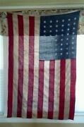 Bulldog Bunting Flag