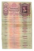 Banknote Bundle
