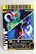 Kamen Rider Decade Cards