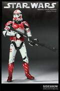 Sideshow Trooper