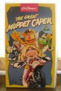 Muppet Video