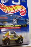 Hot Wheels Street Roader
