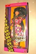 Chinese Barbie