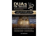 NEW Duas For Success by Iqrasense BOOK - Arabic to English