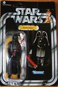 Star Wars Vintage Collection Darth Vader