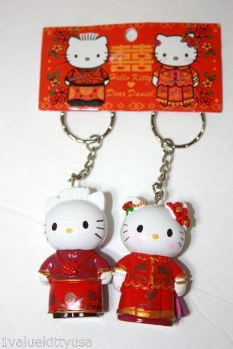 Hello Kitty Chinese Wedding Ebay
