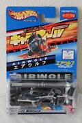 Airwolf Diecast