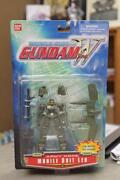 Gundam Wing Action Figures