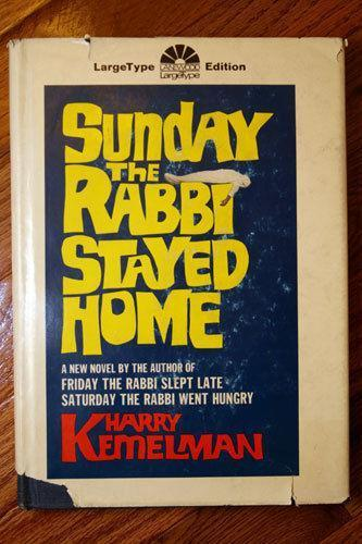 LOT OF 11 HARRY KEMELMAN  PAPERBASKS-  RABBI DAVID SMALL SERIES