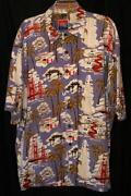 Crazy Hawaiian Shirt