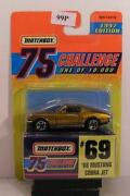 Matchbox Mustang Cobra