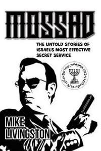 Mossad Secret Service / Advanced Weaponry Vs. A Teenage Summer Job - $9.11