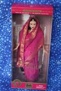 Princess of India Barbie