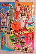 Power Rangers Sword