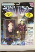Star Trek Data Figure