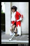 Pandora Hearts Alice Wig