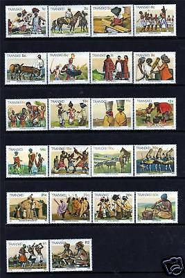 Transkei 1984 Xhosa Culture Definitives SG 138/55 MNH