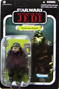 Star Wars Vintage Gamorrean Guard