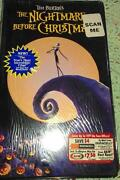 The Nightmare Before Christmas 1994 VHS