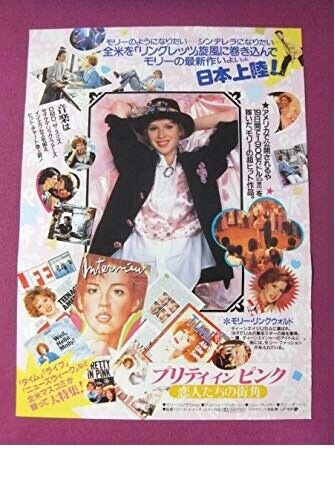 Pretty in Pink 1986 John Hughes ORIGINAL Japanese Large Movie Poster B2