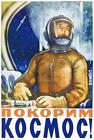Soviet Space Poster