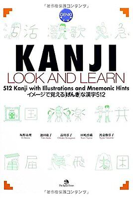 Ingram N/A Kanji Look and Learn Japanese Textbook F/S from JAPAN