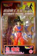 Dragon Ball Z Ultimate Figure Series