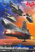 Space Battleship Yamato Mechanical Collection