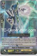 Cardfight Vanguard English SP