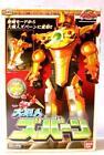 Power Rangers Megazord Sword
