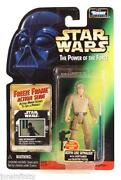 Star Wars Power of The Force Luke Skywalker