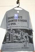 Disney Haunted Mansion Shirt
