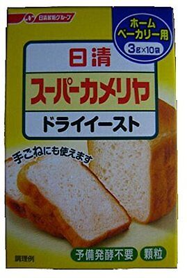 Nisshin Super Camelia Dry Yeast 3g x 10 pc From Japan