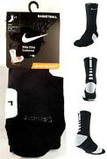 Nike Jordan Elite Socks