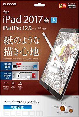 Elecom iPad film iPad pro 12.9 Paper-like Antireflection TB-A17LFLAPL F/S track