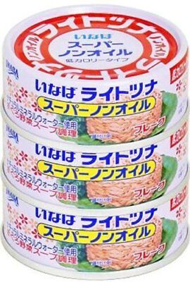 INABA FOODS - Healthy Light Tuna Super Non-Oily (70g x 3 Cans) Food JAPAN