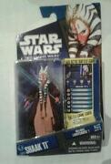 Star Wars Shaak TI