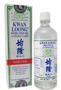 Kwan Loong