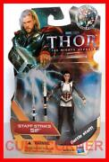 Thor Movie Figure