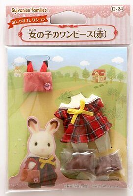 Figure The Dress-up one piece of Sylvanian Families fly girl MA ()