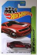 Hot Wheels Error