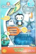 Octonauts Figures