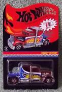 Hot Wheels RLC Convoy Custom