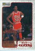 Michael Jordan Set