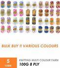 8 Ply Acrylic Craft Yarns
