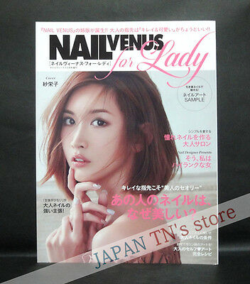 Japan 『NAIL VENUS for Lady』 Nail Art Design  Technique Lesson Catalog Book